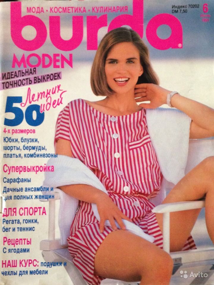 Блузки Из Штапеля В Журнале Бурда Моден 2013Г Фото