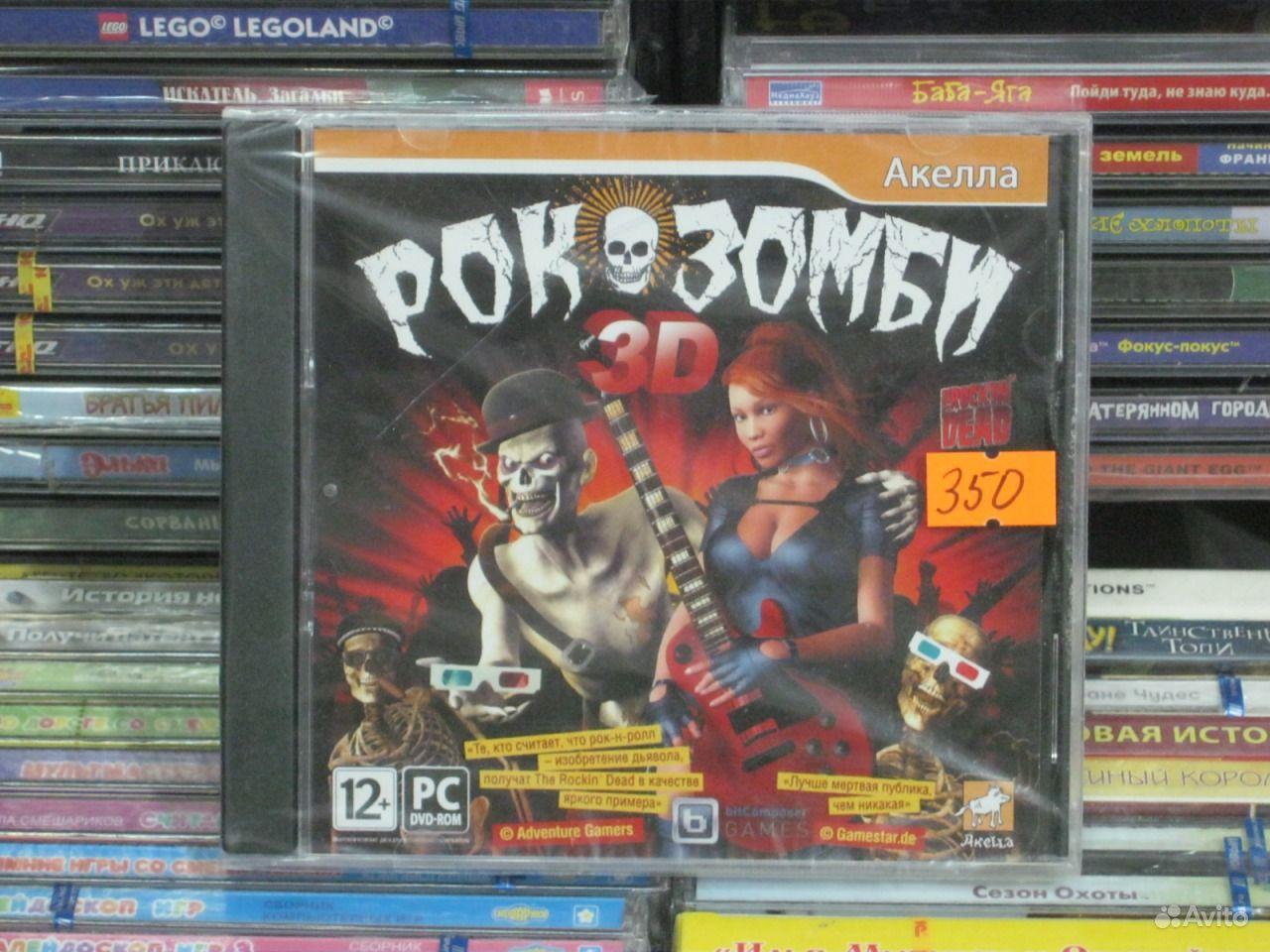 Рок зомби 3d 9 фотография