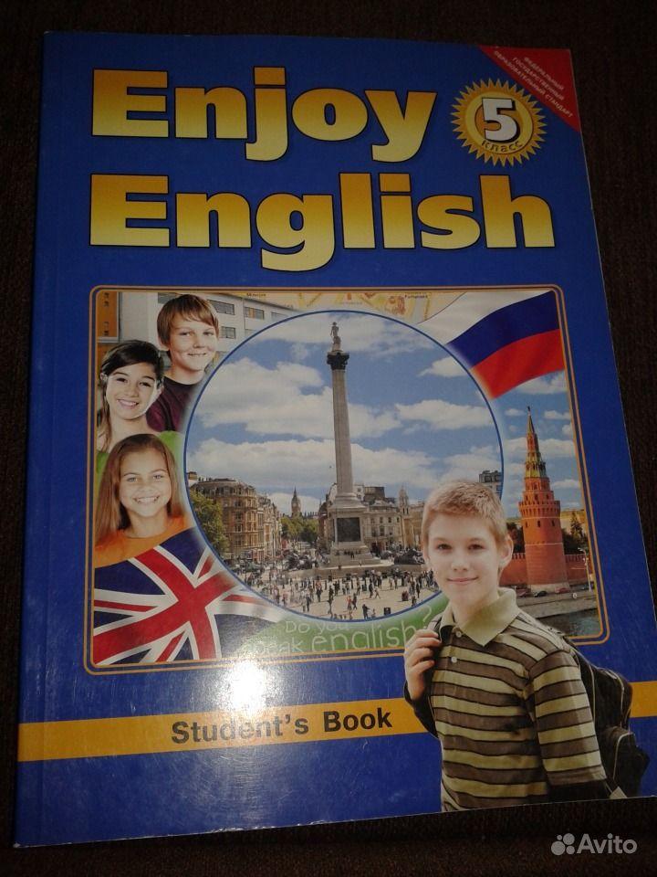 Как сделать английский язык 6 класса биболетова