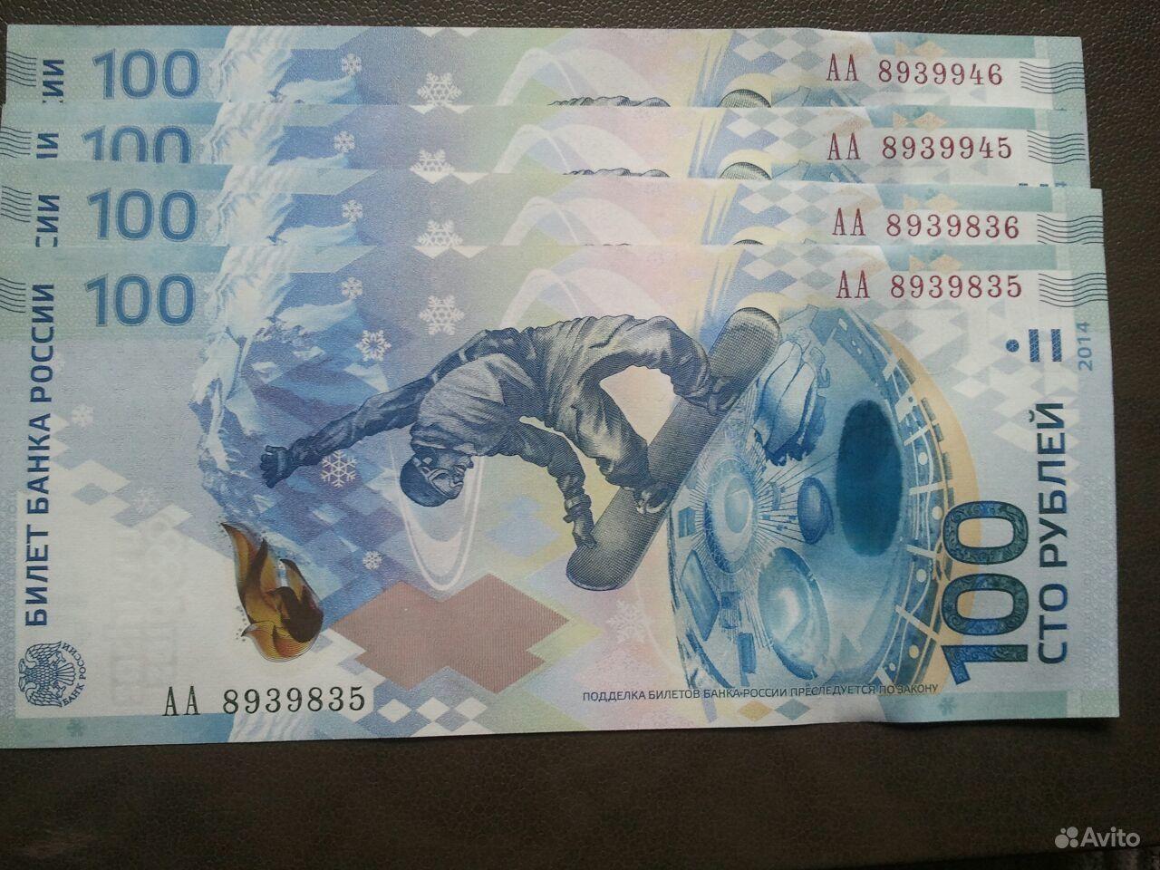 Сочи проститутка 1000 рублей 30 фотография