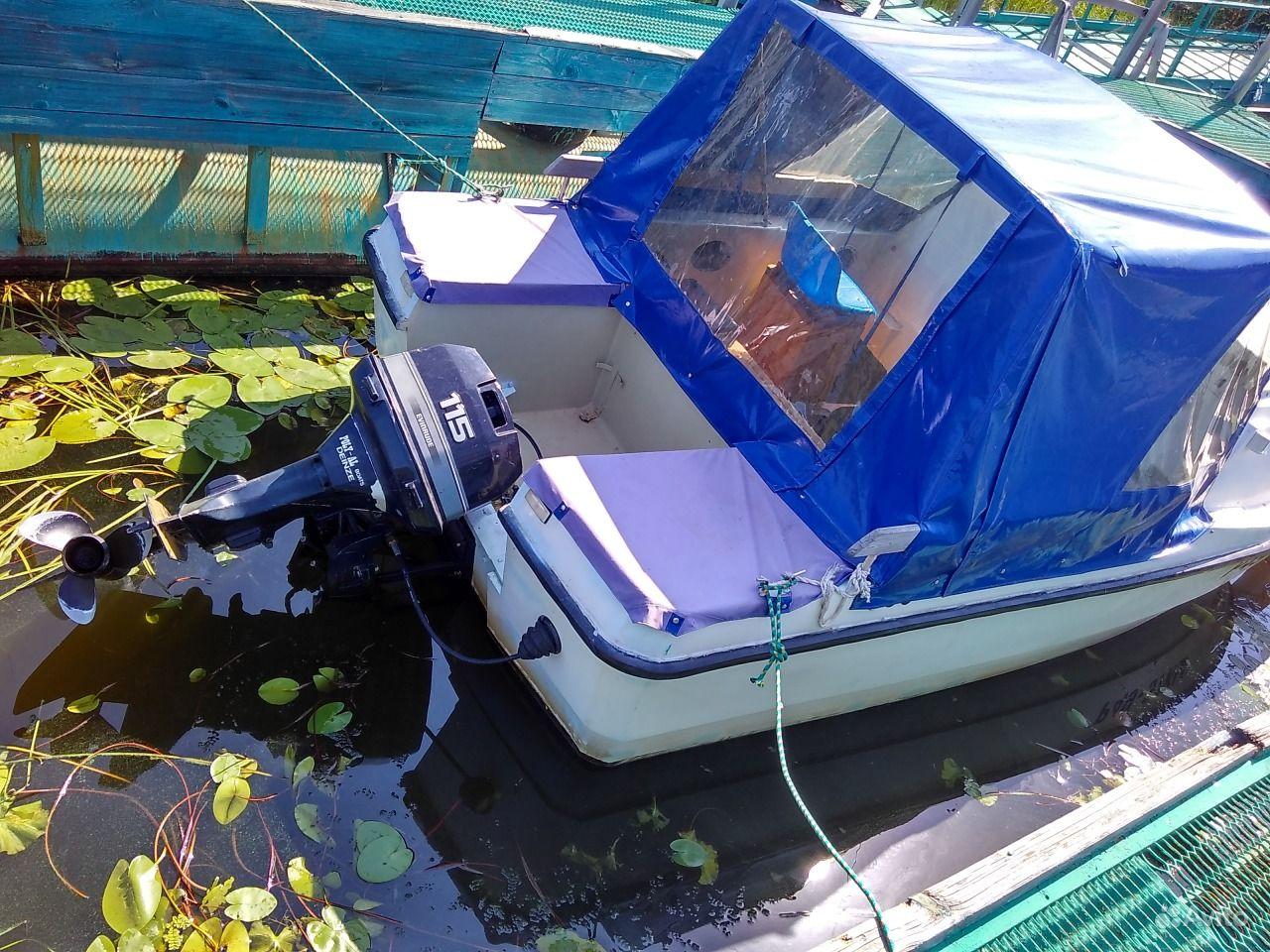 магазины лодки двигатели в самаре