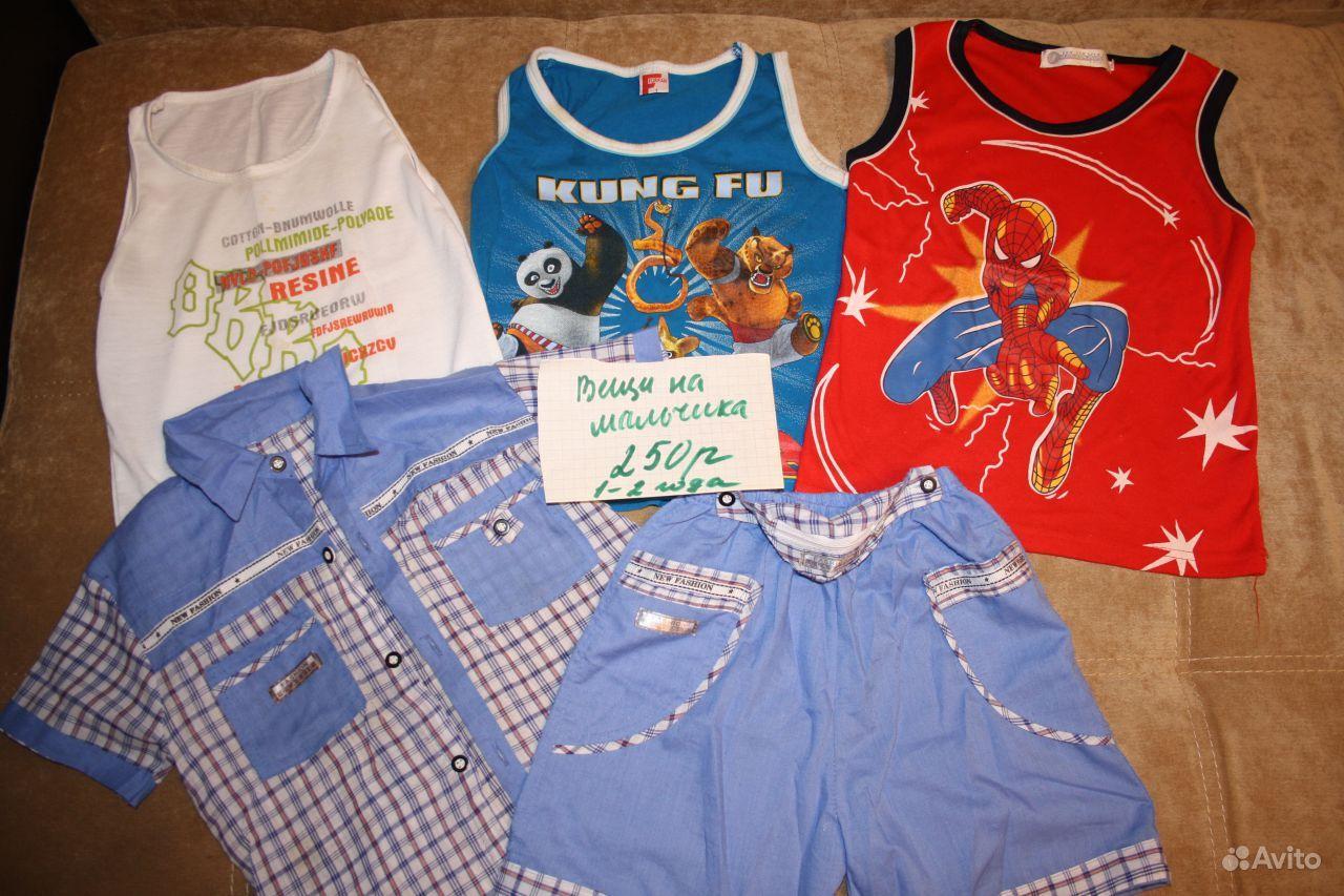 Детская Одежда Челябинск