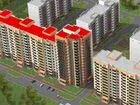Купить квартиру без посредников в Барнауле на Avito