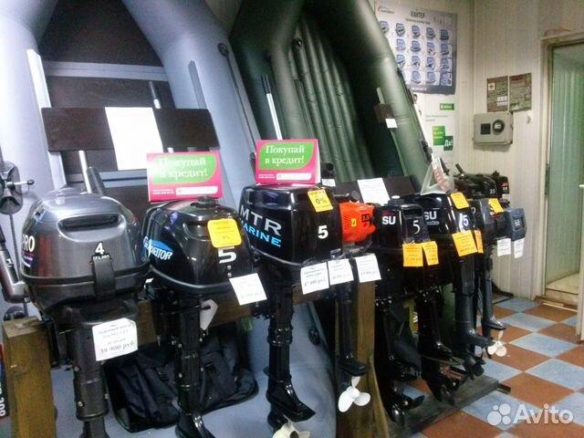 магазин для лодочных моторов в костроме