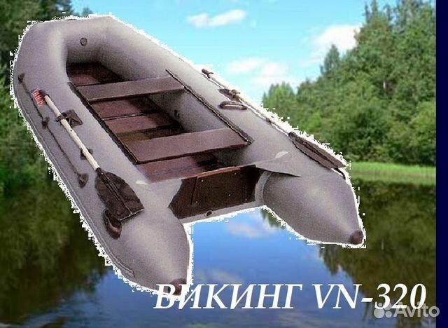 купить лодку пвх 320 викинг