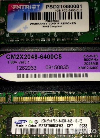 Купить оперативную память DDR, DDR2, DDR3 - Avito ru