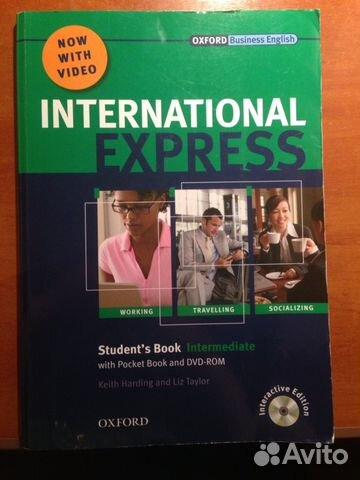 решебник для учебника international