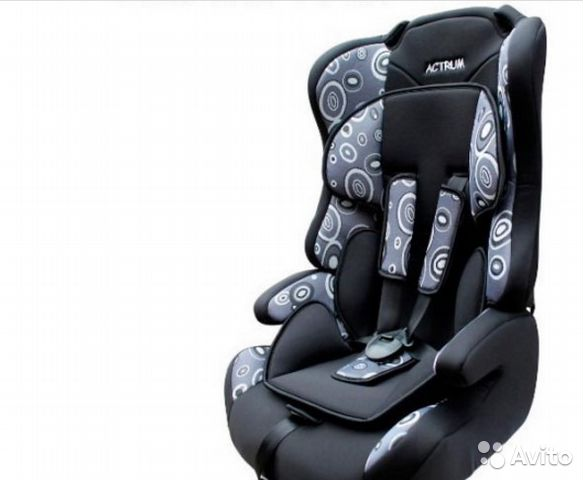 Sell car seat