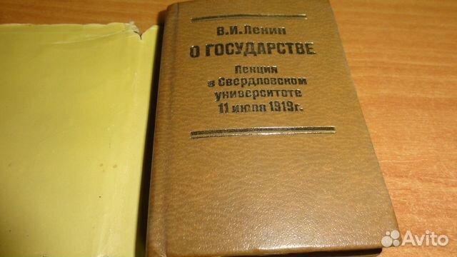 Книга в и ленин церковный словарь купить 1
