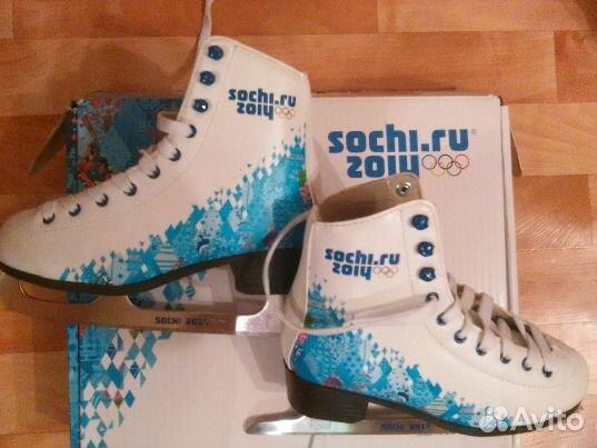 Ледовые коньки детские фигурные sochi 2014, р.35 89192677607 купить 1