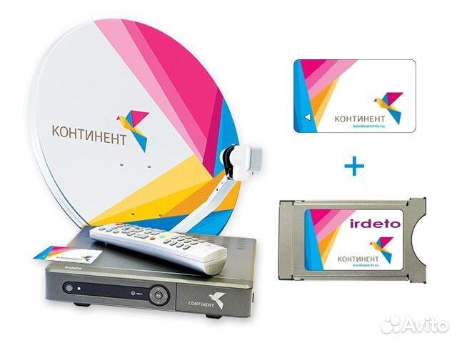 Комплект спутникового тв континент hd09 в Волгодонске - Аудио и видео техника по Волгодонску - Доска объявлений Тинот.ру