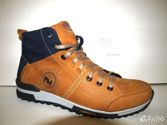 К нам обращаются клиенты, которые хотят купить и ищут обувь ростовских прои