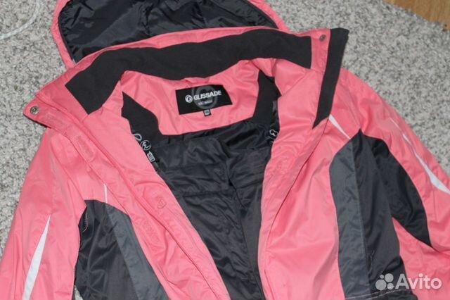 Купить Горнолыжную Куртку Б У
