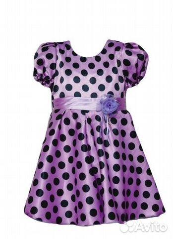 Платье в горошек с рукавом своими руками