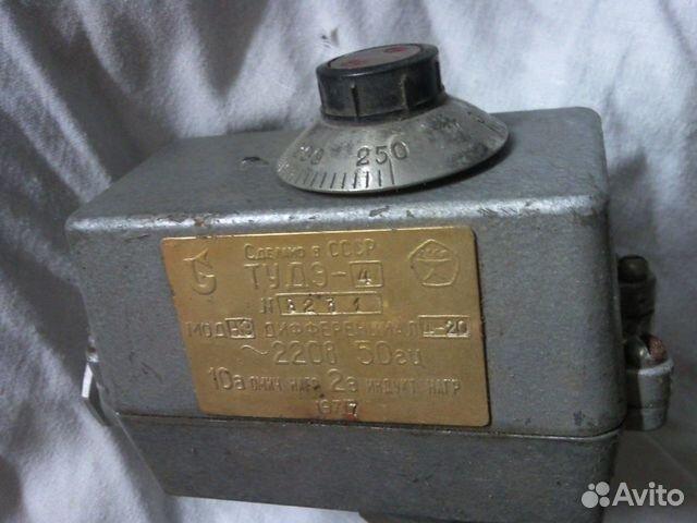Термодатчик -реле Т 419-М1
