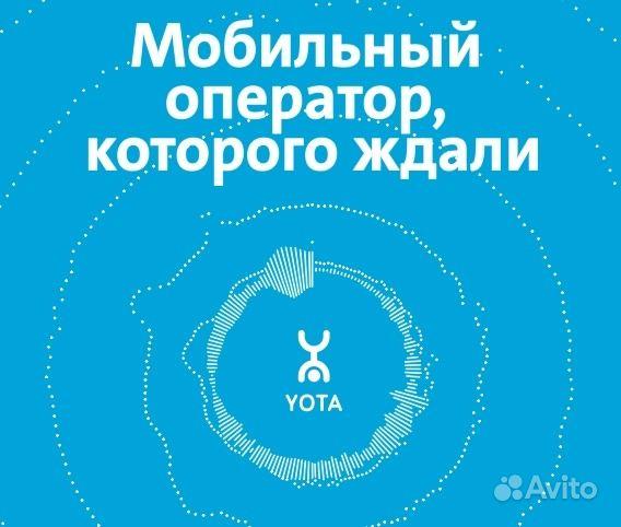 Карты покрытия МТС Мегафон Yota Теле2 Ростелеком