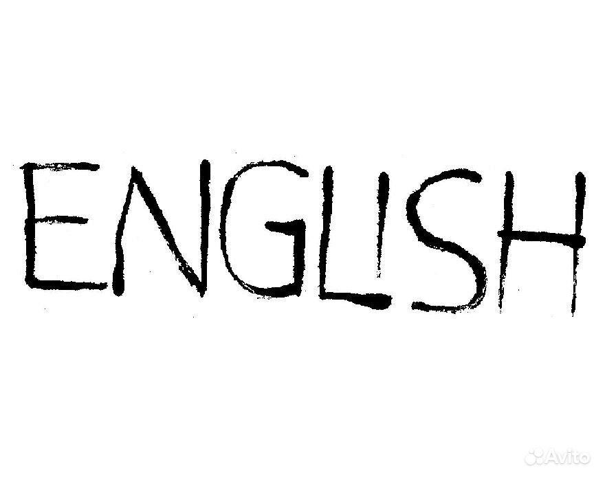 Курсы английского языка в Зеленограде 4 мкрн - Language Link