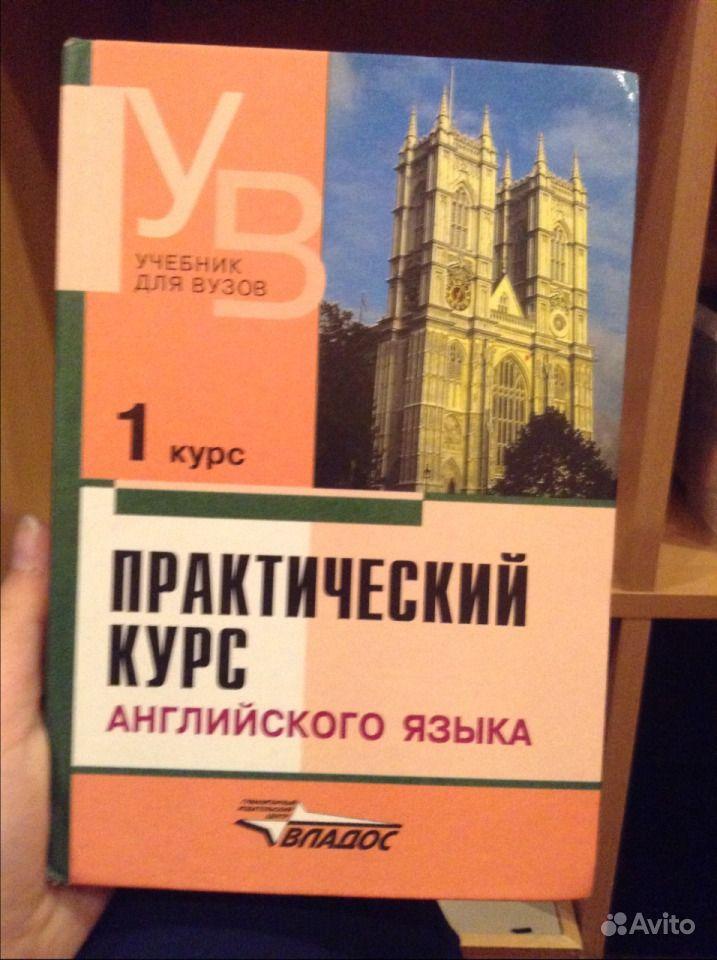 АНГЛИЙСКИЙ ЯЗЫК УЧЕБНИКИ скачать бесплатно English ...