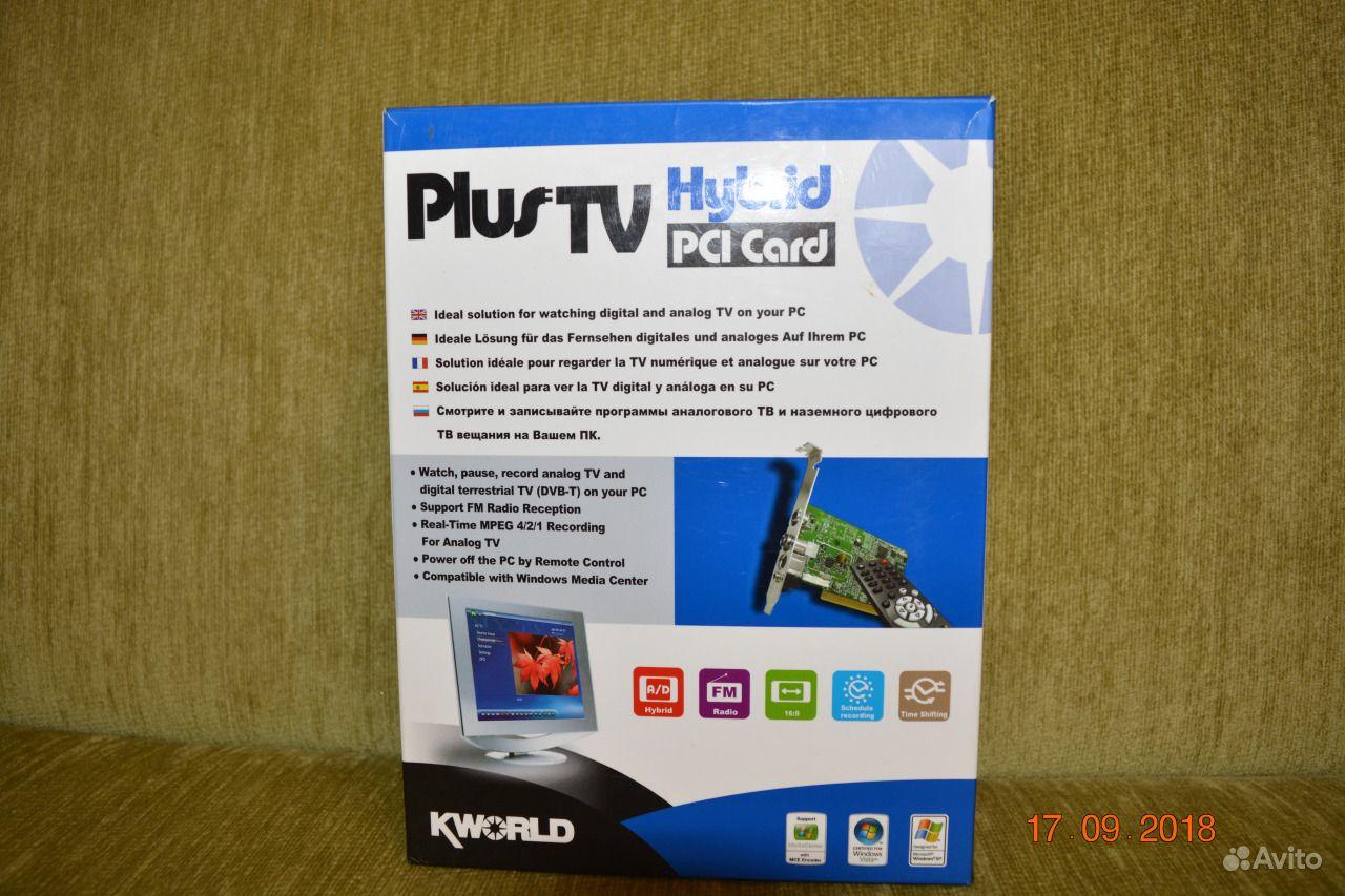 KWORLD MPEG TV STATION DRIVER FOR WINDOWS 10