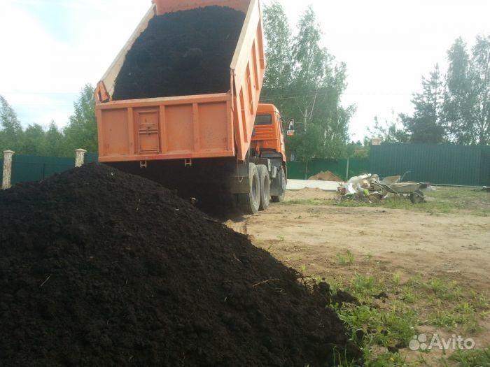 Чернозем купить на Зозу.ру - фотография № 1