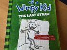 Книга Diary of a wimply kid book 3