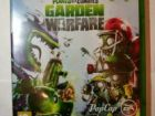 Игра для xbox one Plants VS Zombies Garden Warfare