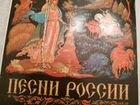 Набор открыток Песни россии