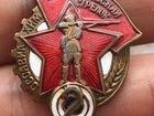 Знак-Ворошиловский стрелок,малый размер