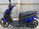 Скутер электрический YaliShi