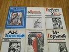 Книги-журналы