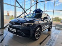 Geely Tugella 2.0AT, 2021