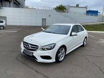 Mercedes-Benz E-класс, 2014, с пробегом, цена 2079000 руб.
