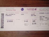 Продам билет на самолет срочно москва купить билет на поезд в питер на сегодня