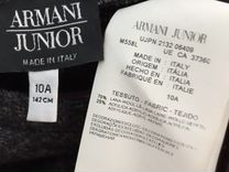 Galliano, Armani, Blumarine, Burberry, р. 140