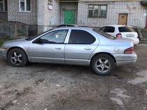 Dodge Stratus, 1999 г., Ярославль