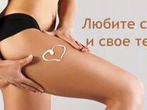 Шугаринг Эпиляция. Сахар — Предложение услуг в Москве