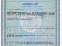 Уничтожение клопов, тараканов. Дезинфекция клопов — Предложение услуг в Москве
