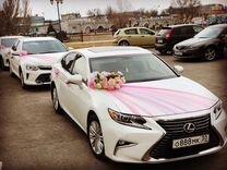 Свадебный кортеж, прокат авто. Лексус, Тойота Камр — Предложение услуг в Астрахани