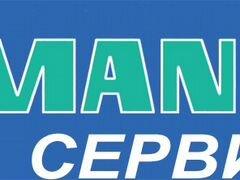 Уборщица санкт петербург салон красоты авито подработка