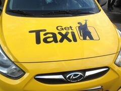 Работа такси на авто компании барнаула