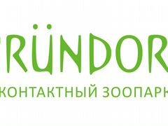 Свежие вакансии дояра с предоставлением жилья в кировской области дать объявление по поводу минета