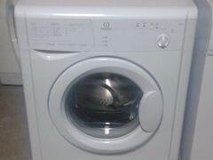 Объявления в барисове частные стиральные машины не автомат где дать объявление на одноклассниках