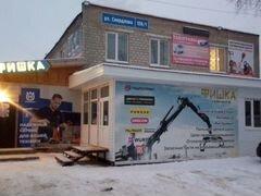 управление коммерческой недвижимостью в россии
