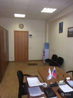Аренда офиса в советском районе воронежа коммерческая недвижимость в омске автомойка