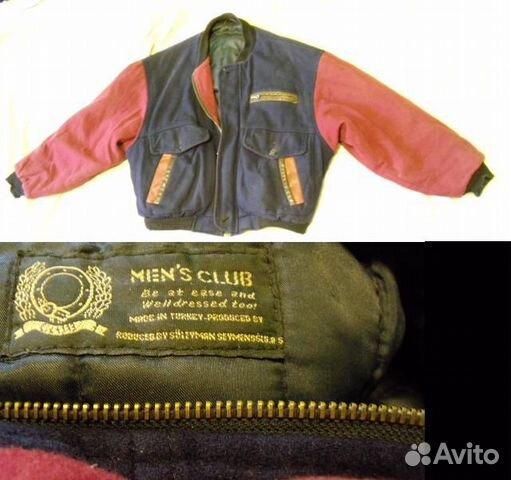 Зимние спортивные куртки спб