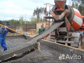 Бетон нижнекамск купить бетон новоалександровка