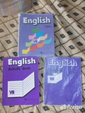 Учебник По Английскому Языку Gateway