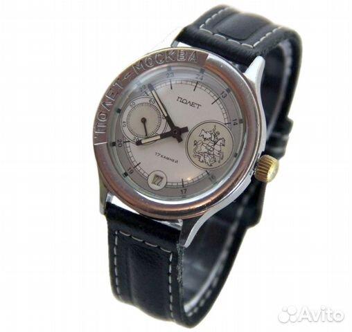 часы наручные мужские ledfort цена