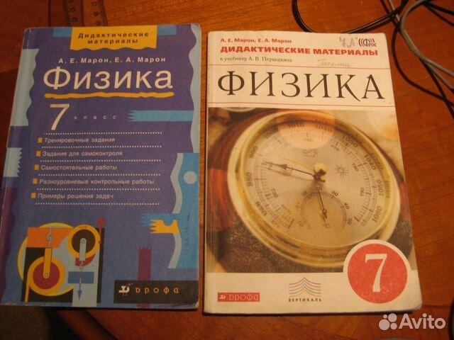 Физики дрофа класс гдз материал 9 по дидактический