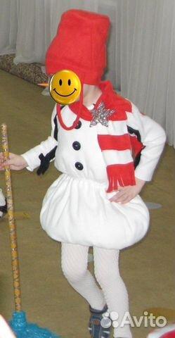 Для расчёта обувь от костюма снеговика дачному